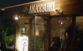 AKATSUKI様