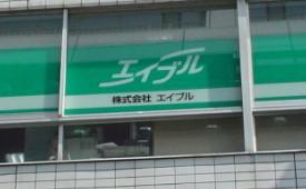 横川エイブル外観アップ