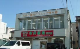 今井高田ABC外観