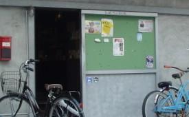 伊澤ビルNibyo3入口