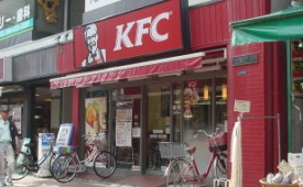 近藤ビルKFC外観②
