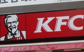 近藤ビルKFC看板