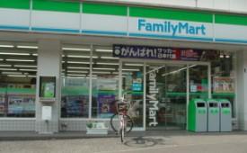 鎌田ビルFM外観①