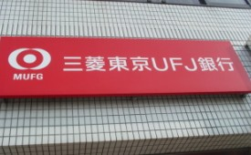 ジョイ茅ヶ崎第2三菱看板