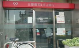 ジョイ茅ヶ崎第2三菱入口
