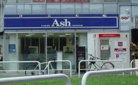 橋本Ash外観③
