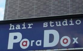 長坂パラドックス看板
