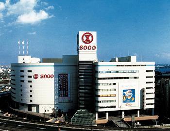 横浜そごう画像
